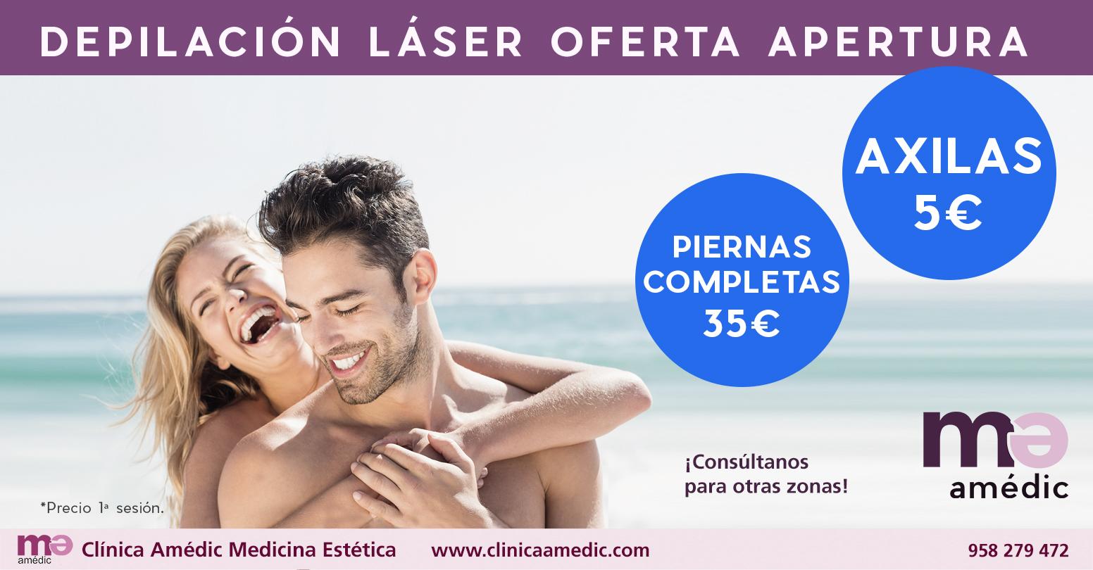 Depilacion Laser Granada Depilacion Laser Facial Tratamientos
